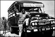 KUKURANTUMI – ROAD TO ACCRA (1983)